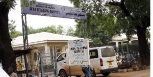 Juba Teaching Hospital, one of the state-run health facilities. (Photo Credit - Eye Radio)